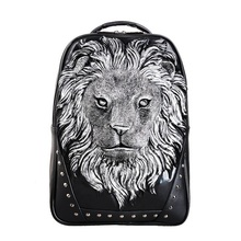 3D Tiger Animal Print Cartoon PU Leather Backpack Bookbag Men Trendy Casual Day pack Funny Kids School bags Teens 16''(China)