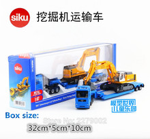 SIKU/Die Cast Metal Models/The Simulation Toys :Excavator Transport Vehicle/for Children's Gifts or For Collections/very Small