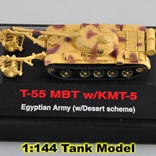 Assembled Scale Model 1:144 Tank Model T-55 MBT w/KMT-5 Egyptian Army Tank Finished Collectible Tank Static Model DIY
