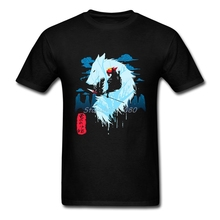 Princess Mononoke T Shirt Custom Short Sleeve Brand Clothing Hiphop Camiseta Masculina Cotton Crewneck 3XL  3d T Shirts