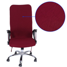 Office Chair Comfortable Seat Slipcovers Computer Chair Covers L/M/S Removable Stretch Rotating Lift Chair Cover(China)