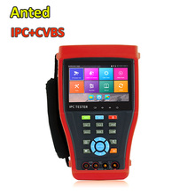 4.3 inch Portable IPC IP Camera CCTV Tester Monitor for H.265 H.264 4K IP Camera video security test tool(China)