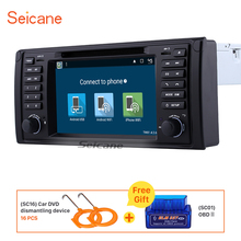 Android 6.0 16G ROM Car Radio DVD Player Stereo For 2002 2003 2004 Range Rover with Quad-core GPS Navigation 3G WiFi Mirror Link(China)