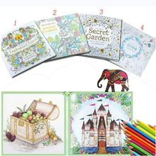 1 PC 2017 Popular Kids Adult Mixed Styles Relieve Stress Fantasy Dream Painting Drawing Secret Garden Kill Time Coloring Book(China)