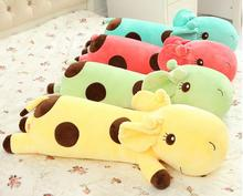 60cm Colorful giraffe plush kids toys stuffed animals four colors