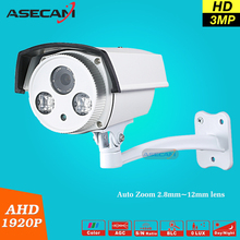 CCTV Auto Zoom 2.8~12mm Lens Varifocal HD 1920P Outdoor Surveillance Epistar 42Mil Array infrared AHD 3MP AHD Security Camera