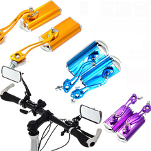360 Rotate Adjustable Bicycle Rear View Mirror Reflective Safety Cycling Handlebar Mountain Road Motorcycle Bike Accessories(China)