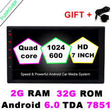 Quad Core 2G RAM+32ROM 2 din android 6.0 New universal Radio Double Car DVD Player GPS Navigation In dash PC Stereo video(China)