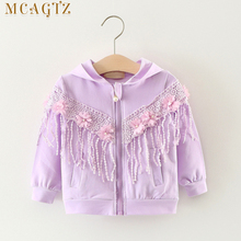 Girls coat 2017 New Autumn Brand Baby Girls Cardigan garment Fringed flowers Lace Strip Kids Shirts Children Clothing For 1-3Y