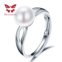 HENGSHENG Simple natural freshwater pearl wedding cross ring, adjustable pearl star ring for women girl gift
