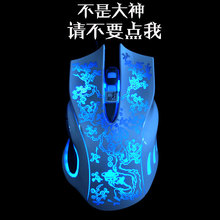 Professional gaming mouse desktop laptop usb wired gaming mouse colorful backlight metal mouse for lol/cf special