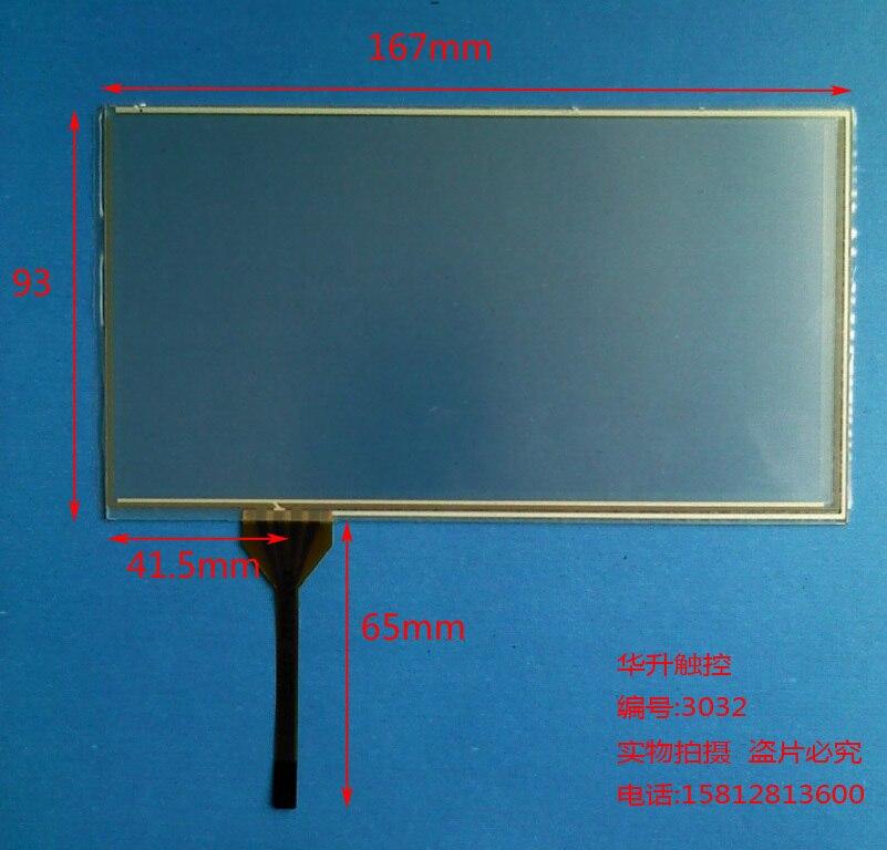 6 6.2 6.5 7 touch screen huayang navigation one piece machine<br><br>Aliexpress
