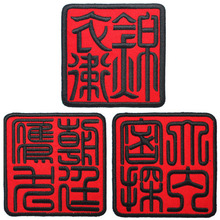 New Spot Guard Forbidden City Cop court lackey custom embroidery  badge armband 3 design badge pvcs  patch