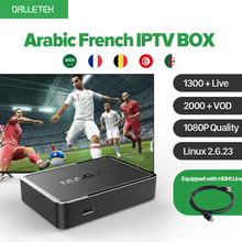 Top Quality IPTV BOX MAG 250 Arabic French Italy Europe IPTV Box with QHDTV optional 1 year subscription 1300+Live TV Channels