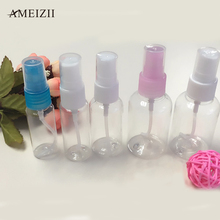 1 PCS 20ml 25ml 30ml 50ml 75ml Random Color Travel Transparent Plastic Perfume Atomizer Small MIni Empty Spray Refillable Bottle