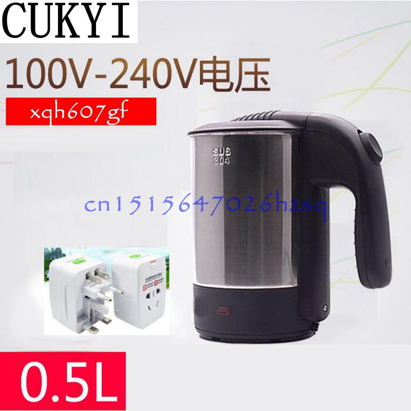 CUKYI 110V/220V 500ml Household Electric kettle 304#stainless steel water heating kettle with automatic power-off <br>