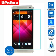 UPaitou Screen Protector For Htc Desire 601 Tempered Glass Safety Protective Film on Zara D601 6160 D6160 Cdma Dual Sim Lte(China)