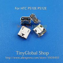 2pcs/lot New replacement for HTC Flyer P510e P512e USB Charging Charger Connector Port Plug Socket Dock(China)