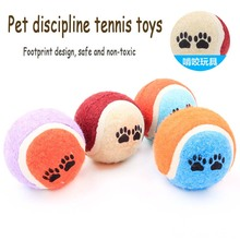KIMHOME PET Puppy Toys Rubber Tennis Ball Interactive Dog Toys For Small Dogs Diameter 6.5 Cm Footprint Prints Pet Dog Chew Toy