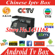 Freesat 1 Year with Media Player China iptv Android Box Chinese box 250+ Chinese China APK HongKong Taiwan channels