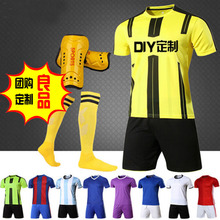 Football Men's Summer New Custom Set Basketball Training Clothes Children Short-sleeved Sweatshirt Outdoor Slim Sports DIY Shirt