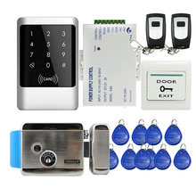Fress Shipping Touch Panel Waterproof Metal RFID Reader Keypad Entry Access Control System + Electric Lock Power In Stock(China)