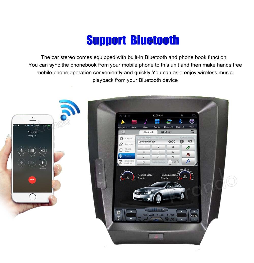 Krando Lexus is250 Vertical screen android car radio gps navigation system tesla model (4)