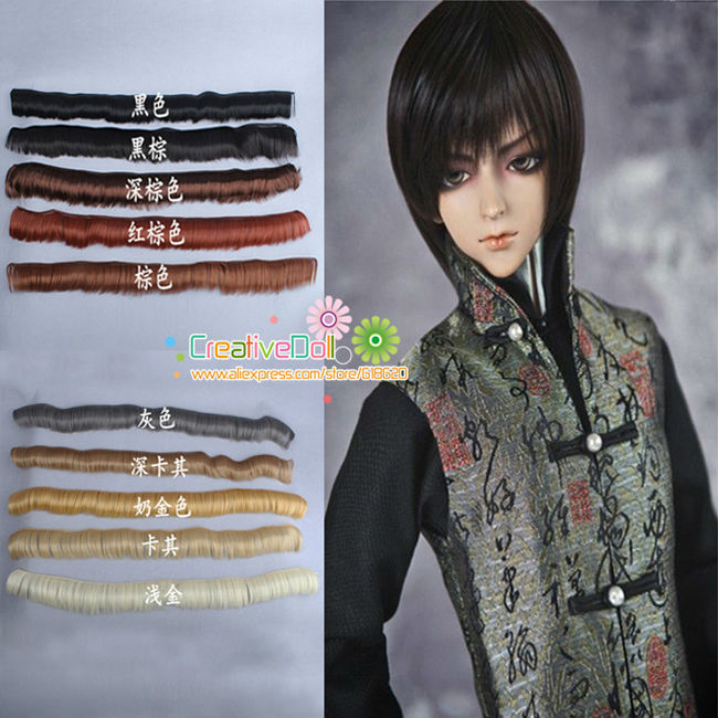 free shipping 1 pcs 5cm Doll short straight DIY fringe hair/wigs brown black khaki color hair for 1/3 1/4 1/6 BJD SD doll(China)