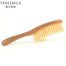TREESMILE 1PC sandalwood double row comb anti-static head brush handmade natural curly hair hairstyle modeling tools D50(China)