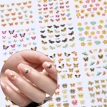 3D Nail Stickers Manicure Decals Bronzing Colors Cute Butterfly Nail Tips Sticker Glitter Decoration Nial Art Tools 24PCS/Set