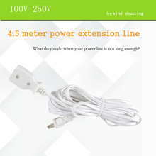 4.5 meter extension line CCTV Camera power extension line Camera power Extension Power Cable Extended Lead Line(China)