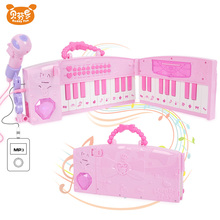 Children Foldable Electronic Piano with Microphone Educational Toy 37 Keys Keyboard Pink Bow Musical Instrument for Girl D50(China)