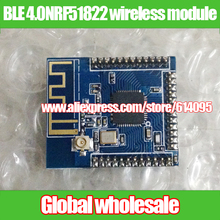 BLE 4.0NRF51822 low-power wireless module / can be equipped with antenna / 2.4G wireless SOC module Bluetooth 4.0 chip NRF51822(China)