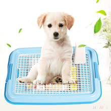 Portable Pet Dog Puppy Indoor Restroom Training Potty Pee Toilet Fence Tray Pad