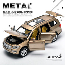 The simulation model car ,Alloy suv models,Simulation model of alloy car,Pull Back car,Children's toy car.(China)