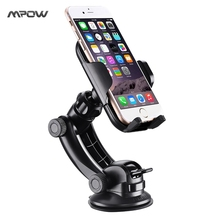 Mpow MCM12 Universal Dashboard Car Mount Adjustable Windshield Holder Cradle w/ Strong Sticky Gel Pad for 4-6 inch Smart Phones(China)