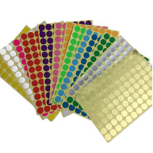 768 Pcs 1.6cm Circle Round Color Coded Label Dot Sticker Inventory Code Tag 8 sheet Gold Silver 13 colors to chose 8 sheet