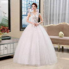 Free shipping V- Neck 2016 New Arrival  Korean Style Romantic White Wedding Dress Cheap Fashion Wedding Gown Bride dresses HS179