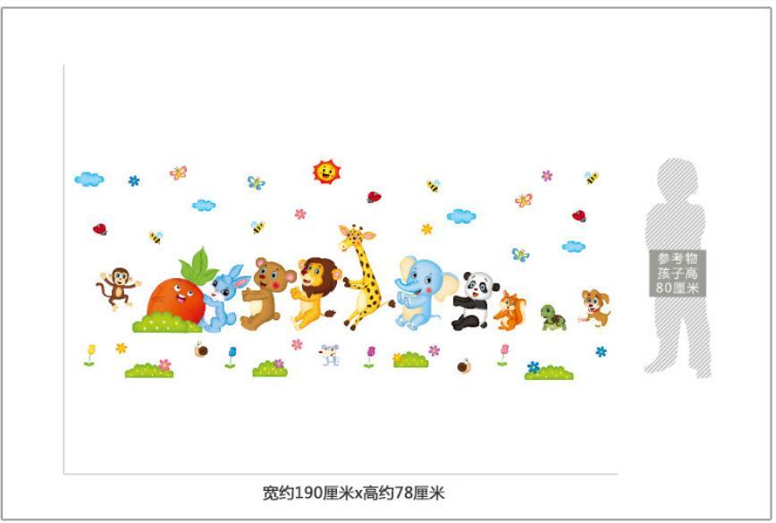 Cartoon Animal Friends Kids Baby Nursery Decals Wall Stickers DIY Flower Home Decor Door Bathroom Sticker Poster Wallstickers 7