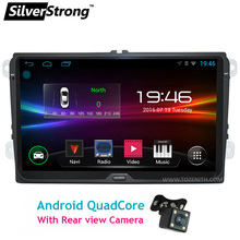SilverStrong Android 9inch B6 Passat Radio Car GPS without DVD Player For VW Golf GPS For VW Polo GPS Navigation Android OS 67S(Hong Kong)