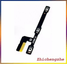 10pcs/lot power on/off and volume up/down key button flex cable For lenovo Gold Fighter S8 /5.5inch/ A7600 A7600-m A7600m