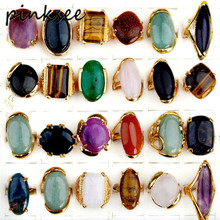 PINKSEE 5pcs/lot Mix Styles Gold Color Big Natural Stone Rings For Women/Men Vintage Party Ring Wholesale Jewelry