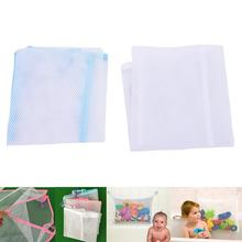 1pcs High Quality Baby Bathroom Mesh Bag Children playing in the water bath toy pouch Net Suction Cup Baskets