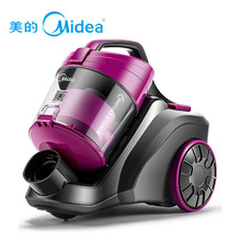 Midea C3-L143C Vacuum Cleaner No Supplies Home Big Suction Small Portable Horizontal Vacuum Cleaners Free Shipping(China)