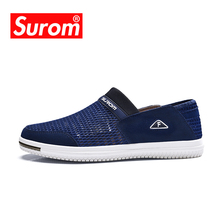 Buy SUROM Comfortable Walking Super Light Shoes Men Summer Sneakers Air Athletic Breathable Mesh Sport Fit Walk Male Shoes Adult for $25.26 in AliExpress store