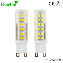 ECO CAT 2017 New G9 LED 2835 SMD 3W 5W 7w 220v 33LEDs 51LEDs 76LEDs Lamp Ceramic Crystal LED Bulb Spotlight for Chandelier