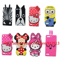Sulley Hello Kitty Minions Minnie Mouse Zebra Dog Silicone Mobile Phone Case Cover For Huawei Ascend G6 4G LTE