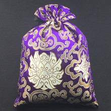 Silk Brocade Fabric Party Gift Packaging Bag Extra Large Drawstring Trinket Candy Tea Storage Pouch Birthday Christmas Wedding