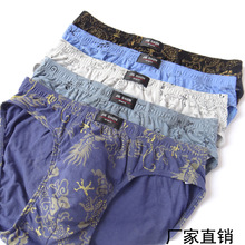 Hot Sale 5 Pieces 100% Cotton Underwear Ultra-large Size Men's Briefs Male Printed Underpants