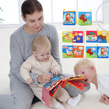 Baby Toy Teether Infant Cloth Book Infant Educational Cognitive Learning Boys Girls Newborn 0-12 Month Animals Kids Book Rattles(China)